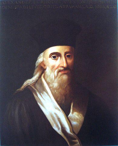 05 novembre 1660: Alexandre de Rhodes 57491714