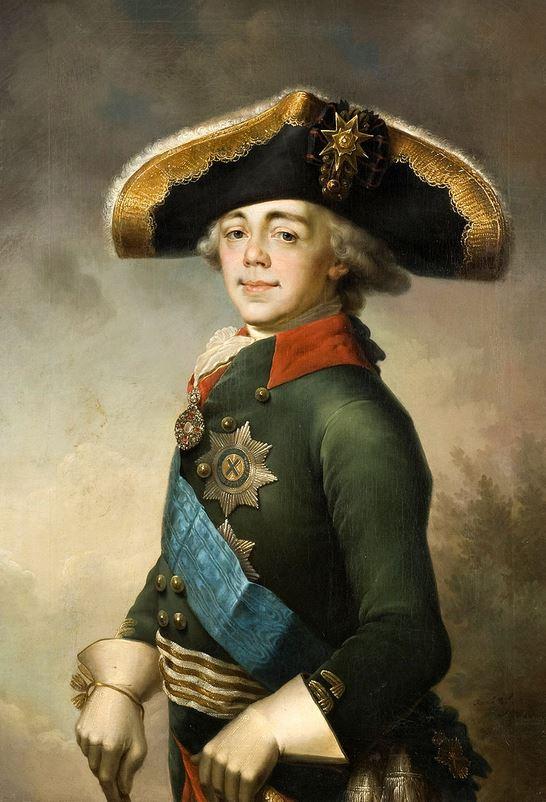 18 Mai 1782: visite de Paul Ier de Russie Capt1437