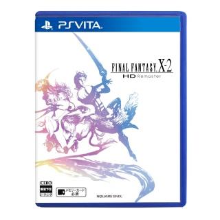 Final Fantasy X/X-2 HD - Plusieurs édition JAP du jeu (VITA/PS3) - Page 2 102vit11