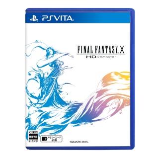 Final Fantasy X/X-2 HD - Plusieurs édition JAP du jeu (VITA/PS3) - Page 2 10vita11