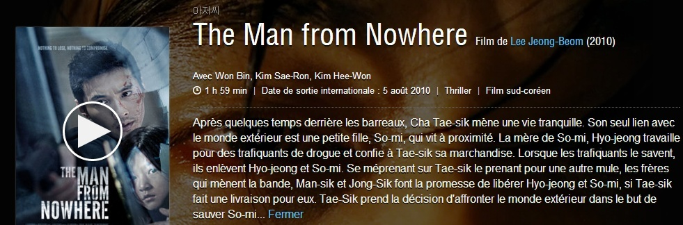 Le topic des films made in Another world Sans_t12
