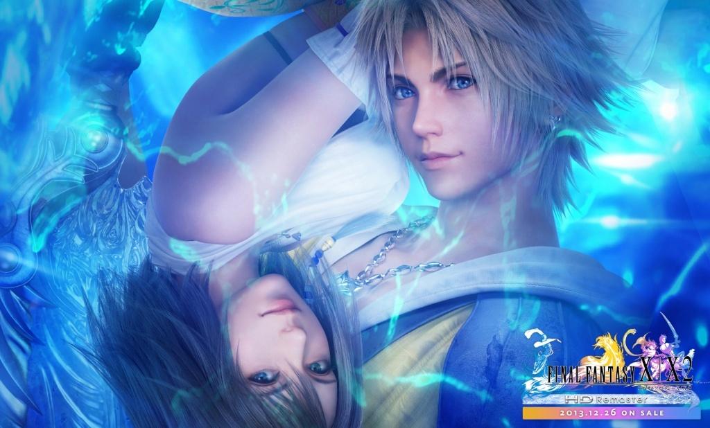 Final Fantasy X/X-2 HD - Plusieurs édition JAP du jeu (VITA/PS3) - Page 2 Sanvvv11