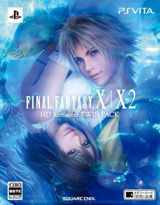 Final Fantasy X/X-2 HD - Plusieurs édition JAP du jeu (VITA/PS3) - Page 2 Vita14