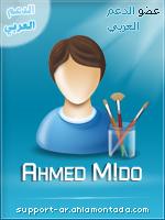 Ahmed M!do
