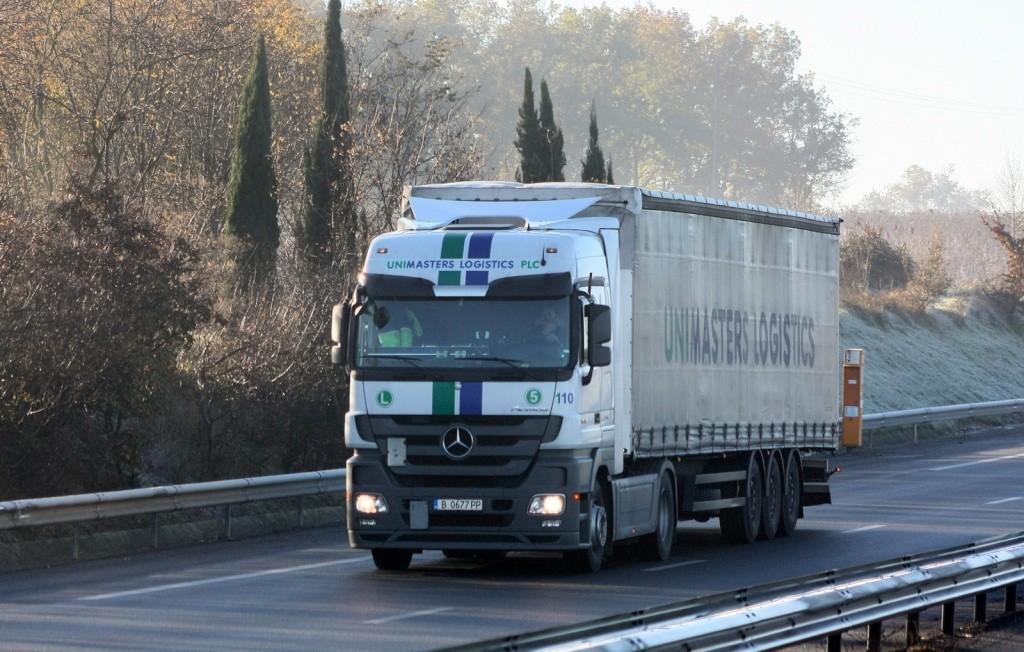 Unimasters Logistics (Varna) Img_6328