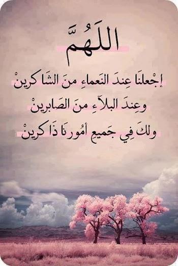اللهم - نبيل القدس  15463210