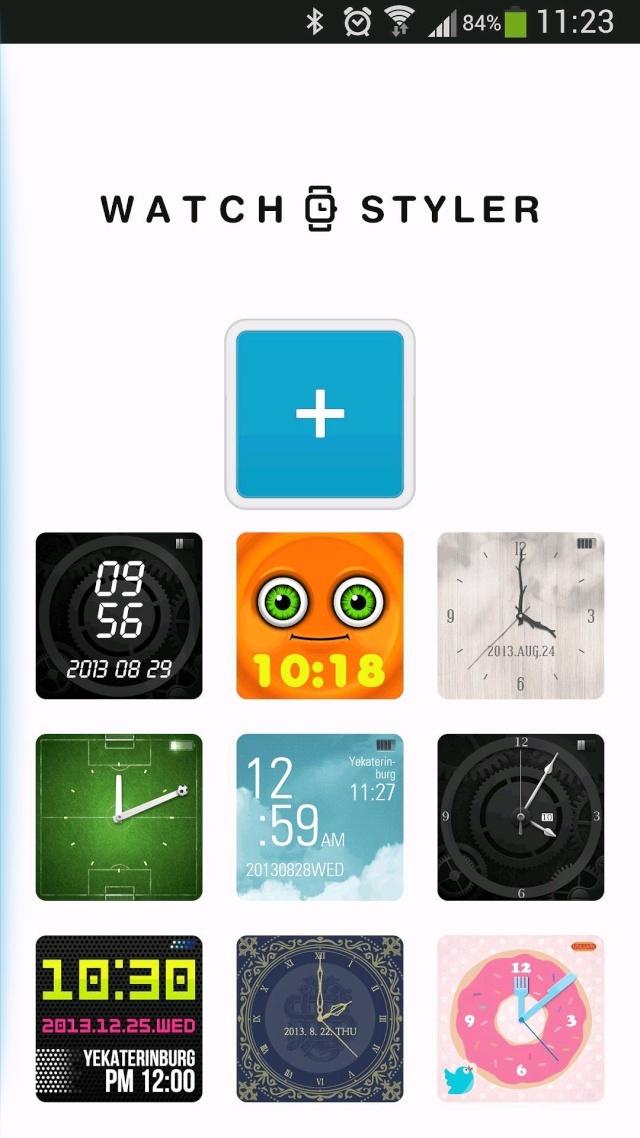 [SOFT][GEAR] : WATCH STYLER : Personnaliser l'affichage de votre SGG [GRATUIT] Screen11