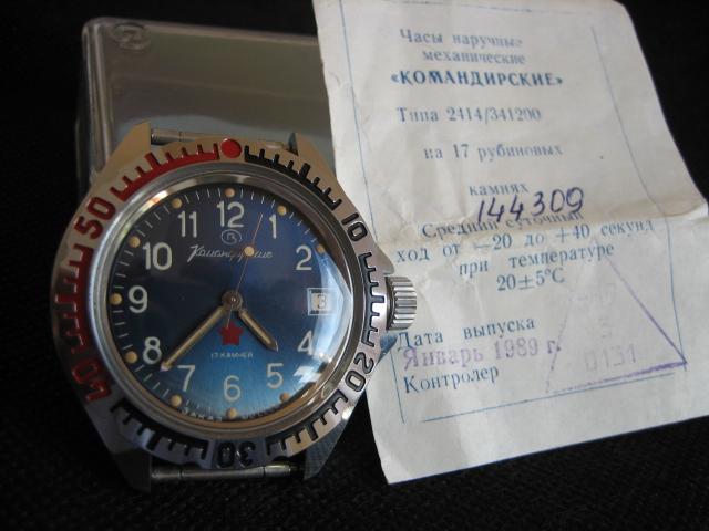 identification Vostok Tank 13012210