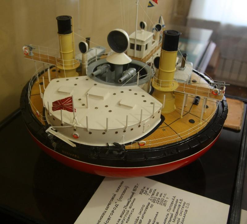 le cuirassé novgord ( les cuirassé rond de l'amiral popov ) Novgor12