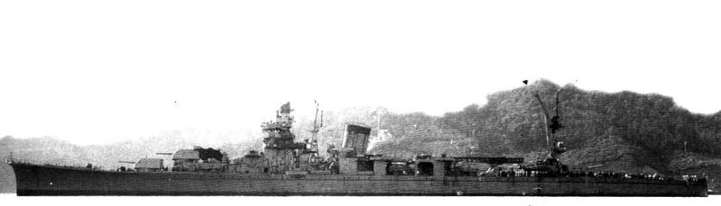 Croiseurs japonais - Page 2 Sakawa10