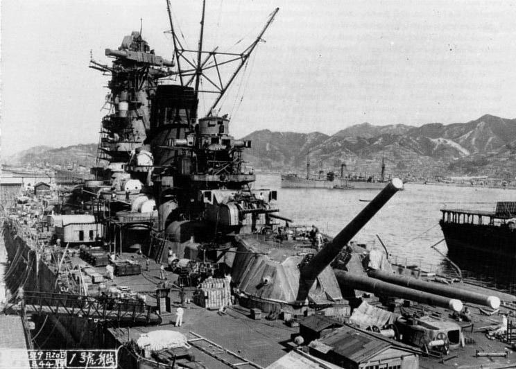 Cuirassés japonais Yamato13