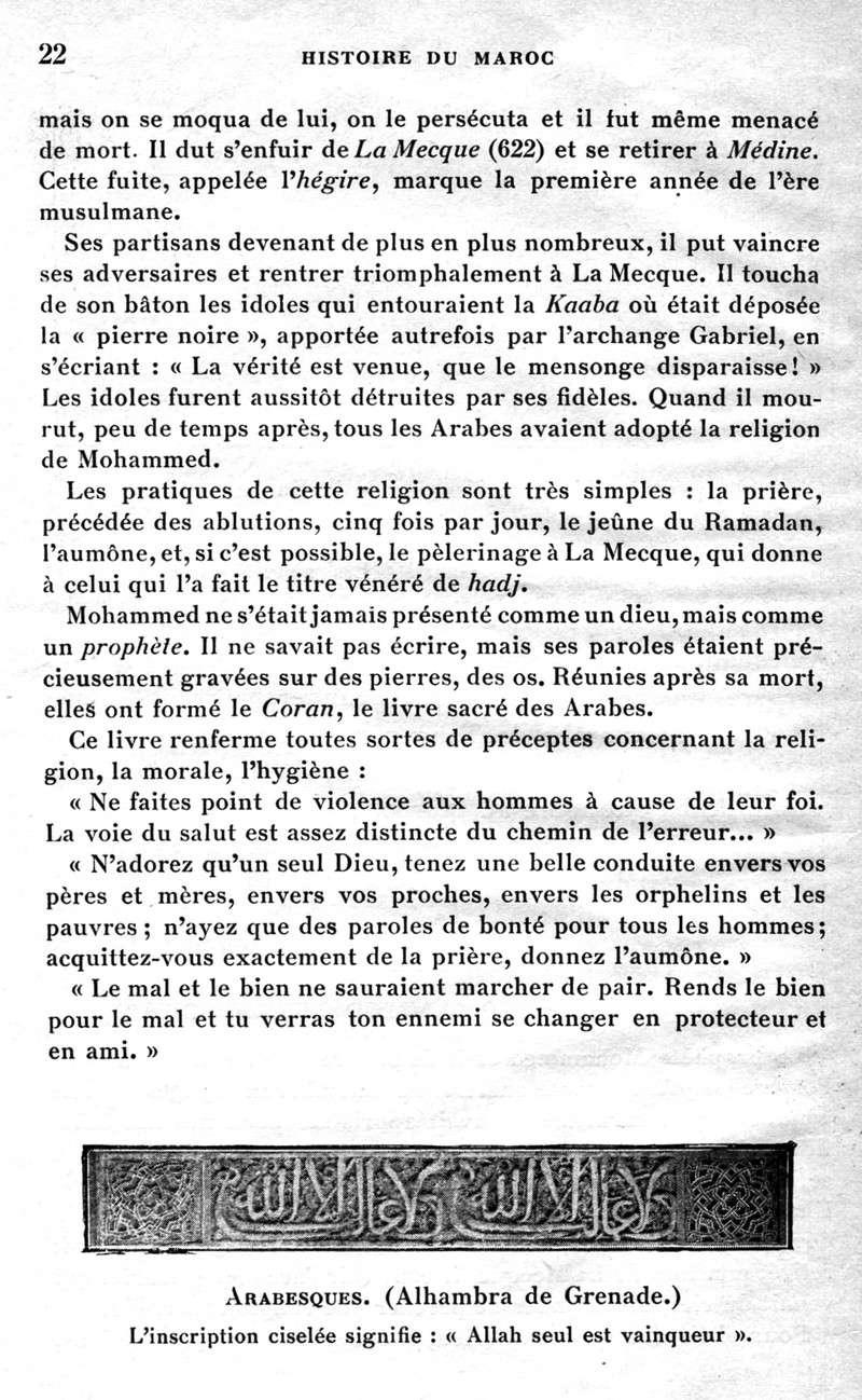 HISTOIRE du MAROC 05-his10