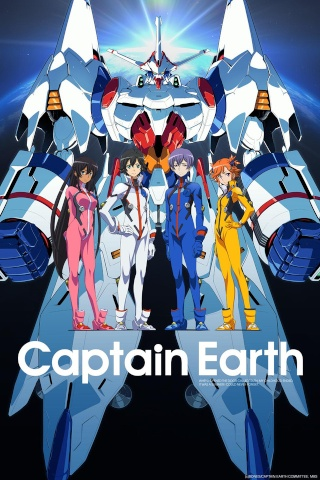 [ANIME] Captain Earth 4cb9b510