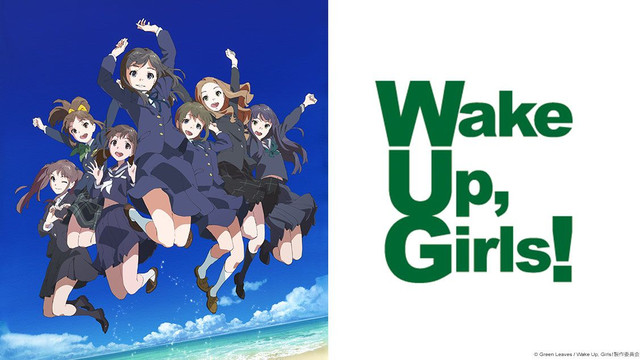 [ANIME] Wake Up, Girls! A10e3a10