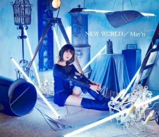 [J-Pop] May'n Mayn_111