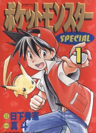 """[NEWS] Kurokawa va sortir le manga """"Pokémon, La Grande Aventure !"""" Pocket10"""