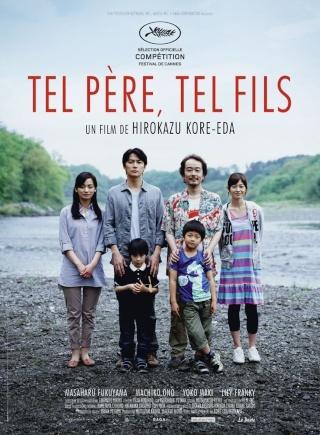 [J-Film] Tel père, tel fils Tel-pe11