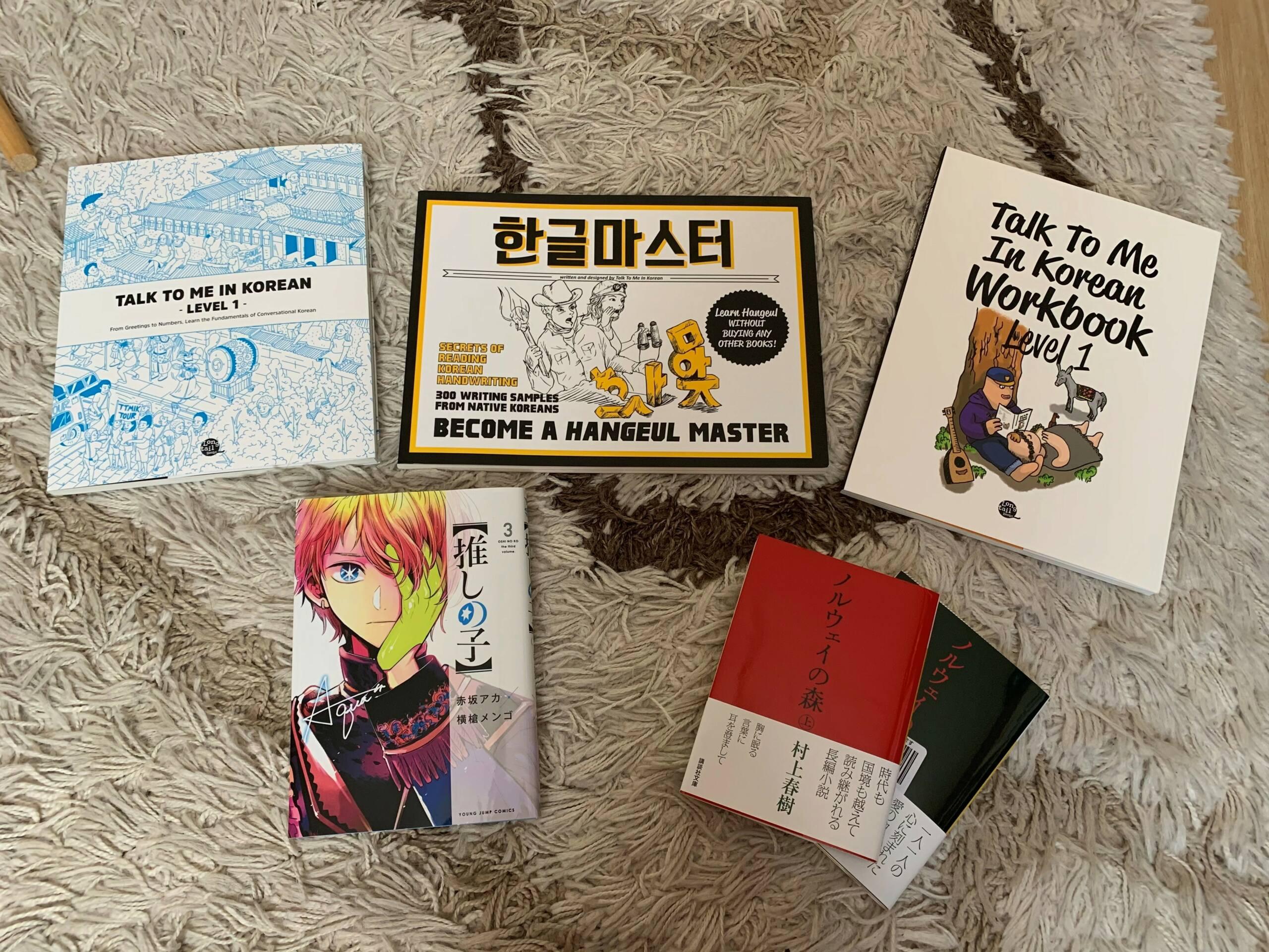 Vos achats d'otaku ! - Page 32 1er_av12