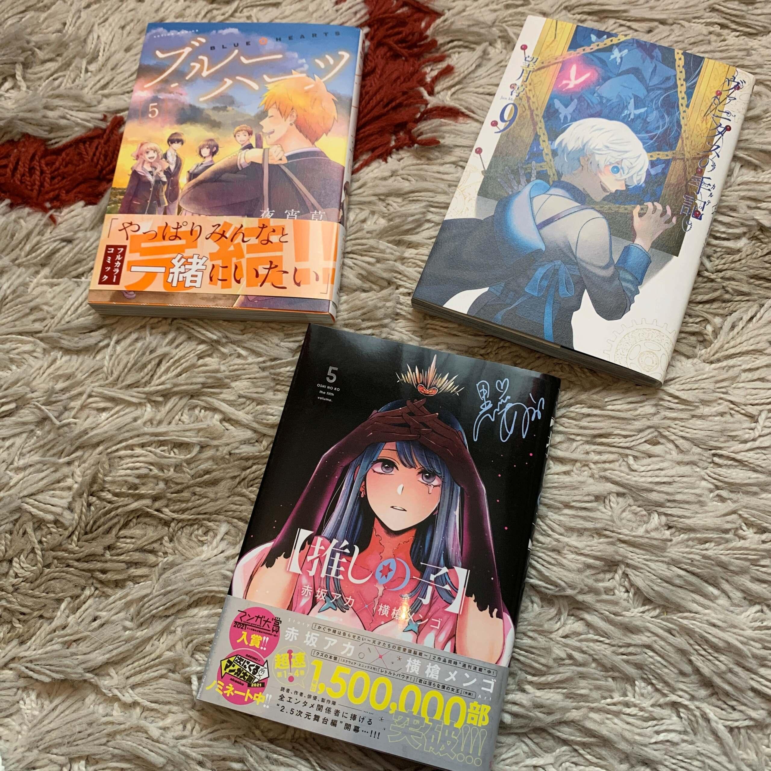 Vos achats d'otaku ! - Page 33 Aozt_210