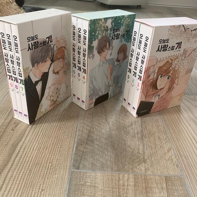 Vos achats d'otaku ! - Page 32 Juin_410