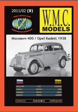 WMC Models 10_cov10