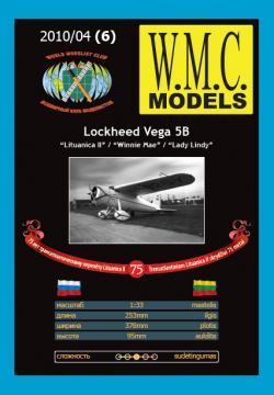 WMC Models 7_cove10