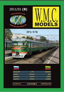 WMC Models 9_cove10