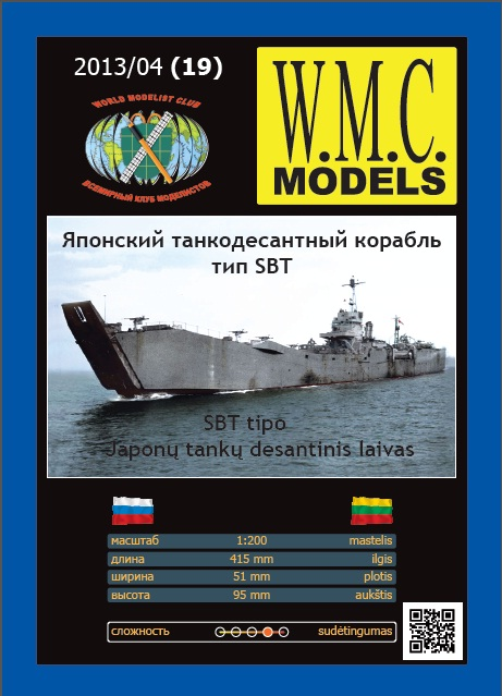 WMC Models Wmc_co10