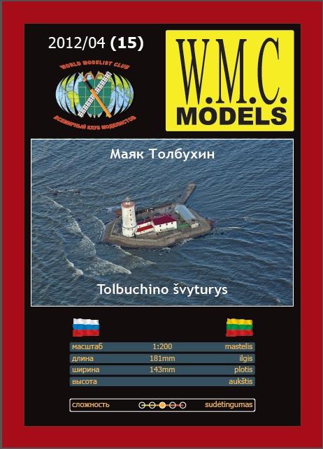 WMC Models Wmccov10