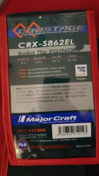 [Vendo][Usato][Me+sped] Majorcraft new crostage 3rd eging crx-s862el solid tip 20191011