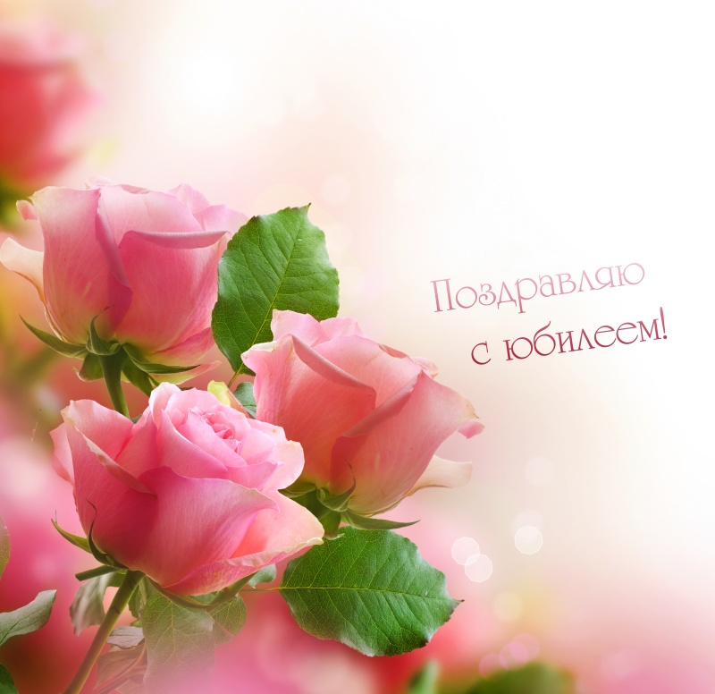 Инга!!!!!! С Днём Варенья!!!!! Orig_c10