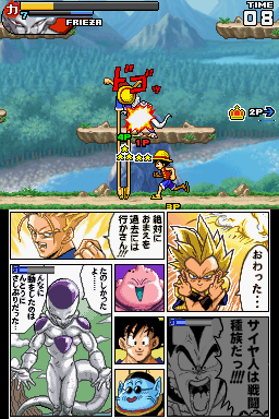 Jump Ultimate Stars (Test DS) Dfd92o10