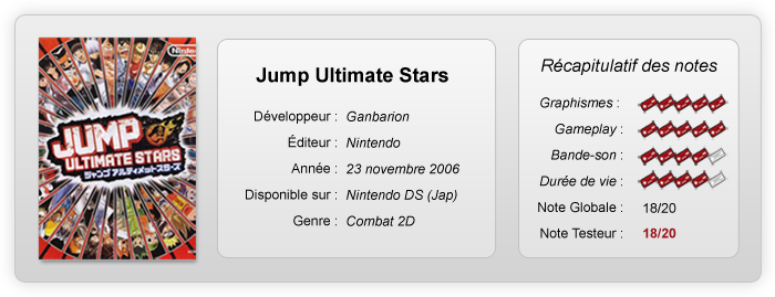 Jump Ultimate Stars (Test DS) Fichej10