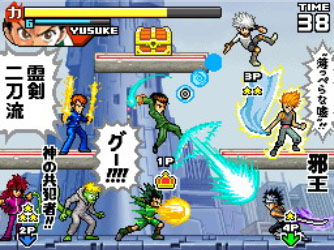 Jump Ultimate Stars (Test DS) Jump510