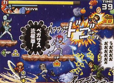 Jump Ultimate Stars (Test DS) Jump_u11
