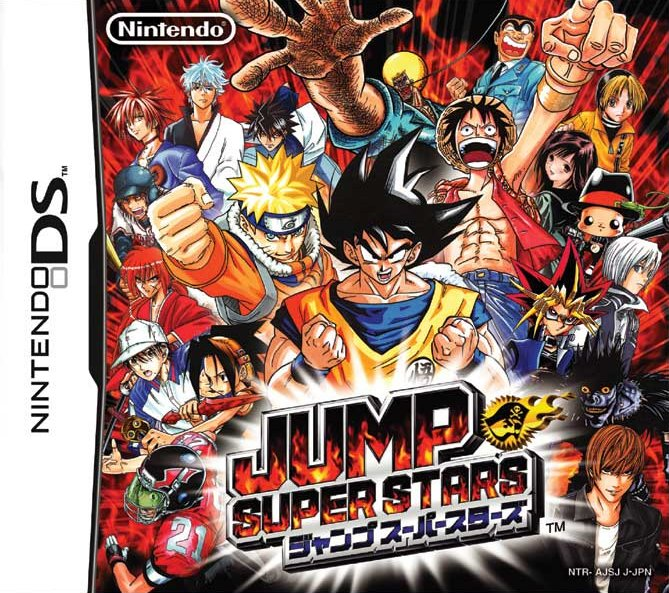 Jump Ultimate Stars (Test DS) Me000010