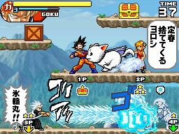 Jump Ultimate Stars (Test DS) Me000012