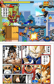 Jump Ultimate Stars (Test DS) Ss_ds_10