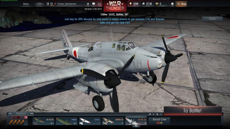 My war thunder hanger(Japan) Shot_217