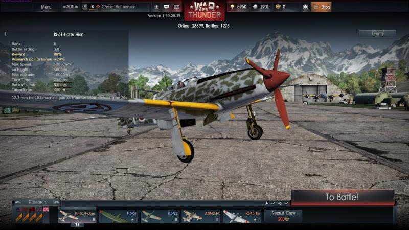 My war thunder hanger(Japan) Shot_225