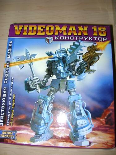 ROBOT VINTAGE LOOSE  VR TROOPERS e KIT di MONTAGGIO  Kit_ro10