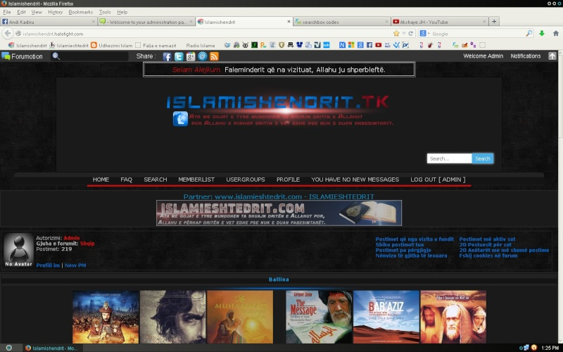 searchbox codes Untitl14