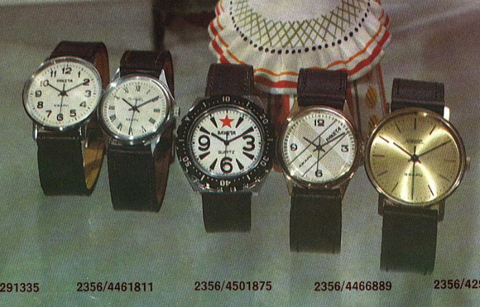"Raketa quartz ""Red Star"" NOS 1983_r10"