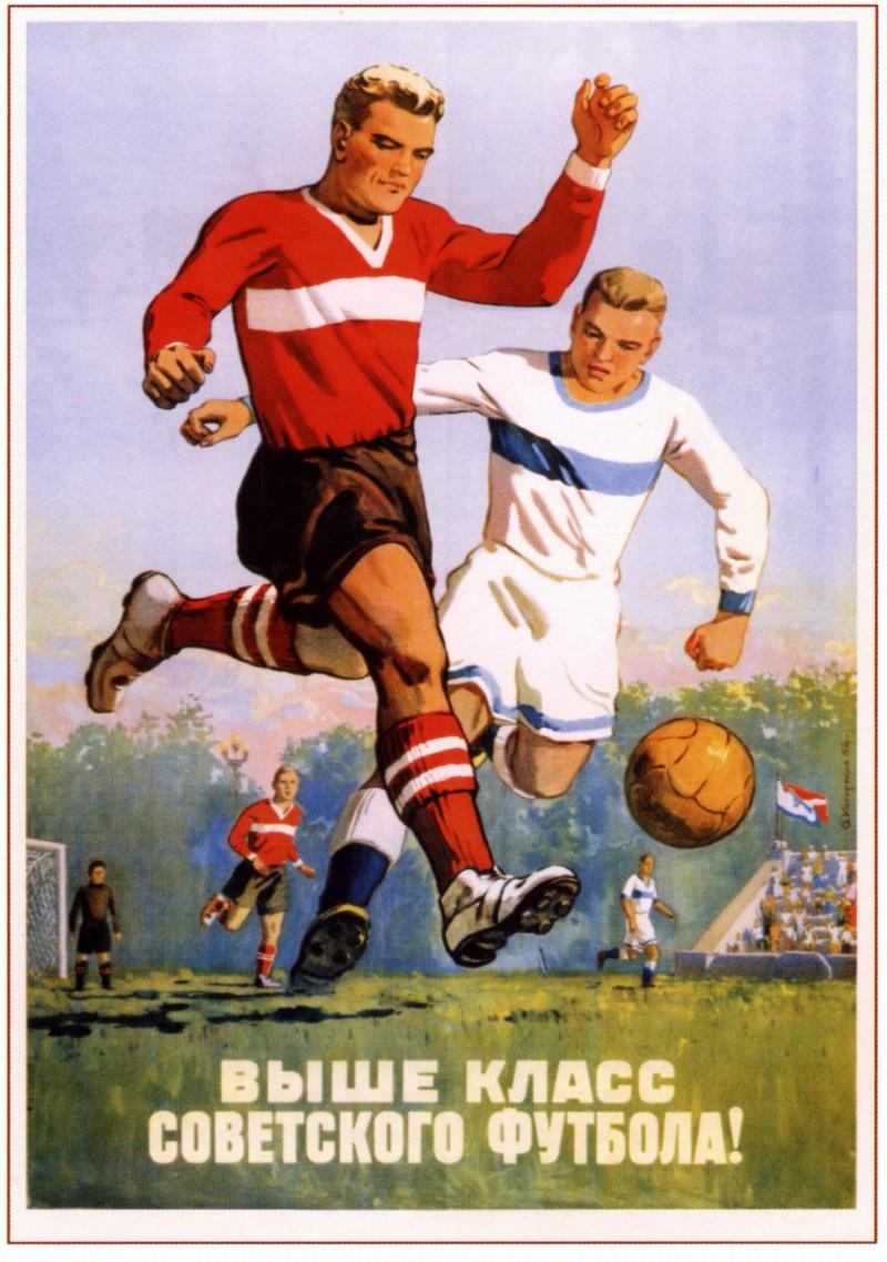 Posters soviétiques Soccer11