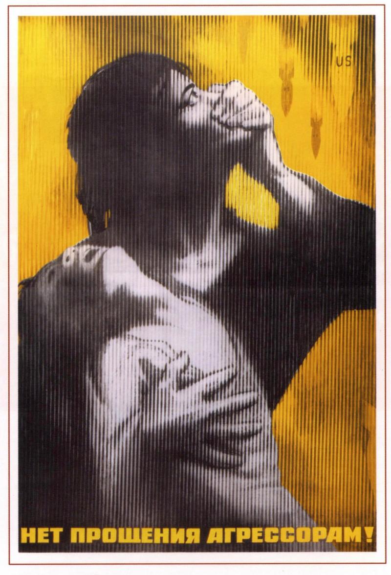Posters soviétiques War80010