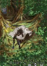 Magician - Volume 1 [Kim, Sarae] Images10