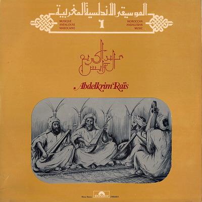 Musiques traditionnelles : Playlist - Page 5 Abdelk10