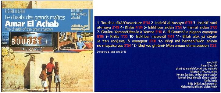 Musiques traditionnelles : Playlist - Page 2 Amaral10