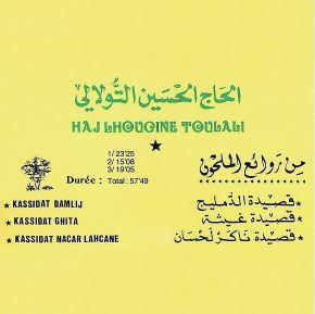 Musiques traditionnelles : Playlist Htoula11