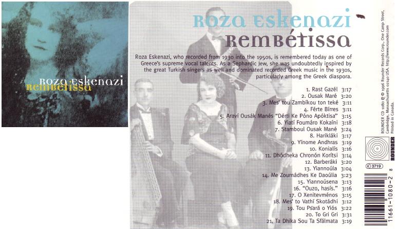 Musiques traditionnelles : Playlist - Page 3 Roza_e10